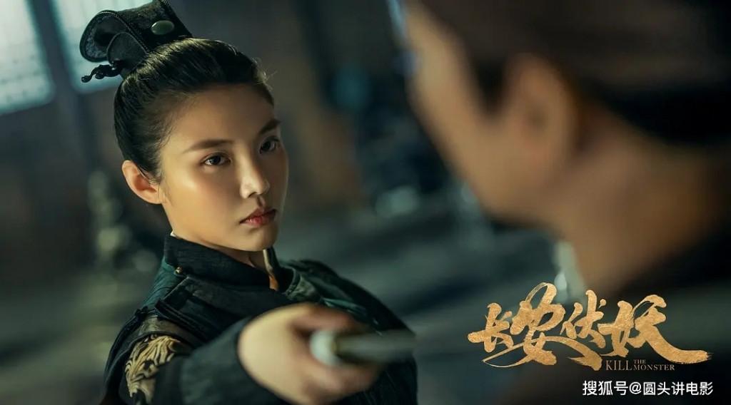 Top 10 bộ phim Hoa ngữ dở nhất 2021: phim của Đàm Tùng Vận lọt Top 2, 'Hôn lễ của em' cũng điểm mặt