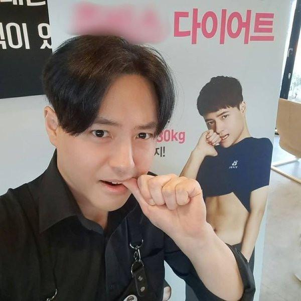 Noh-Yoo-Min