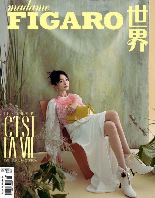 """Dương Mịch xinh đẹp dịu dàng như """"thần tiên tỷ tỷ"""" trong loạt ảnh tạp chí mới - 3"""