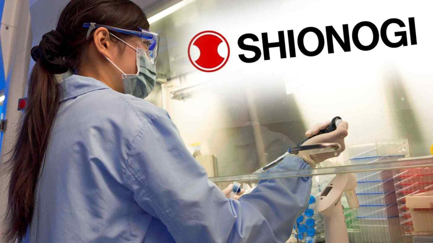 Nhật Bản thử nghiệm thuốc cho bệnh nhân Covid-19 cách ly tại nhà - 1