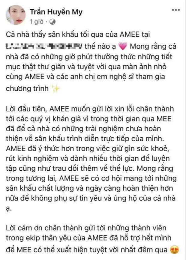 Phù Vân Giáo Chủ chỉnh giọng, netizen chê luôn bản gốc của AMEE-5