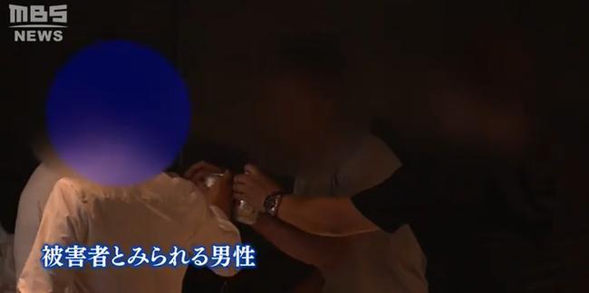 Công bố clip nạn nhân vui vẻ với nhóm bạn trước khi bị sát hại ở Nhật-2