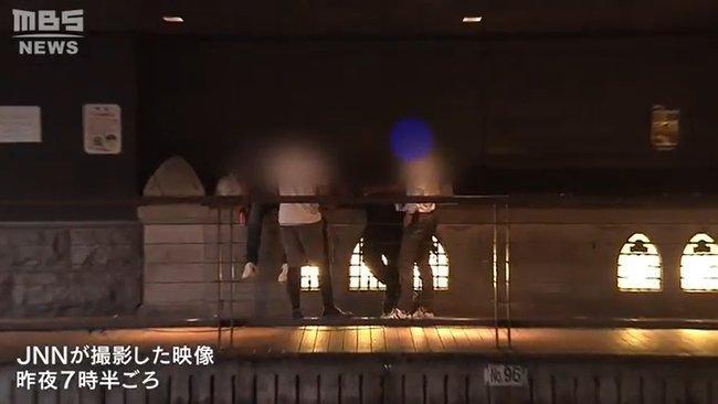 Công bố clip nạn nhân vui vẻ với nhóm bạn trước khi bị sát hại ở Nhật-4