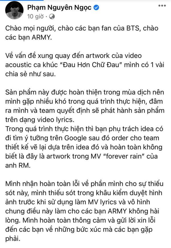 Một nam ca sĩ Việt bị ARMY tố đạo 90% artwork MV của RM (BTS) 2