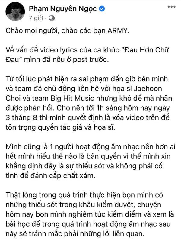 Một nam ca sĩ Việt bị ARMY tố đạo 90% artwork MV của RM (BTS) 4