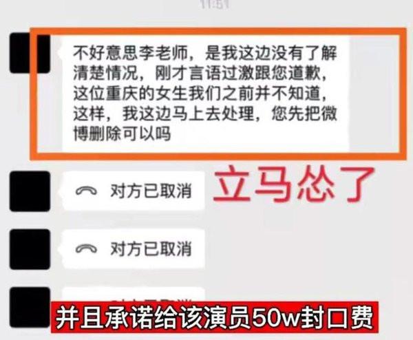 Rộ tin Ngô Diệc Phàm thừa nhận tội danh quan hệ với fan mới 14 tuổi, Tiêu Chiến từng giới thiệu gái trẻ cho nam idol 6