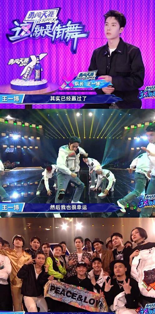 Vương Nhất Bác trong Street Dance of China 4 có gì mới?-3