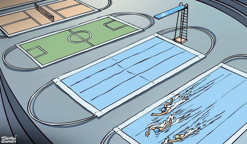 Thế vận hội Olympic Tokyo 2020: Cuộc sống phải như thế