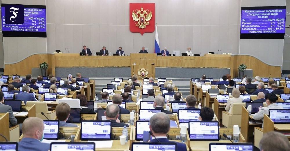 OSCE không cử quan sát viên đến bầu cử Hạ viện Nga, Moscow: Có hay không cũng chẳng định đoạt được tính hợp pháp. (Nguồn: The Bayron Review)
