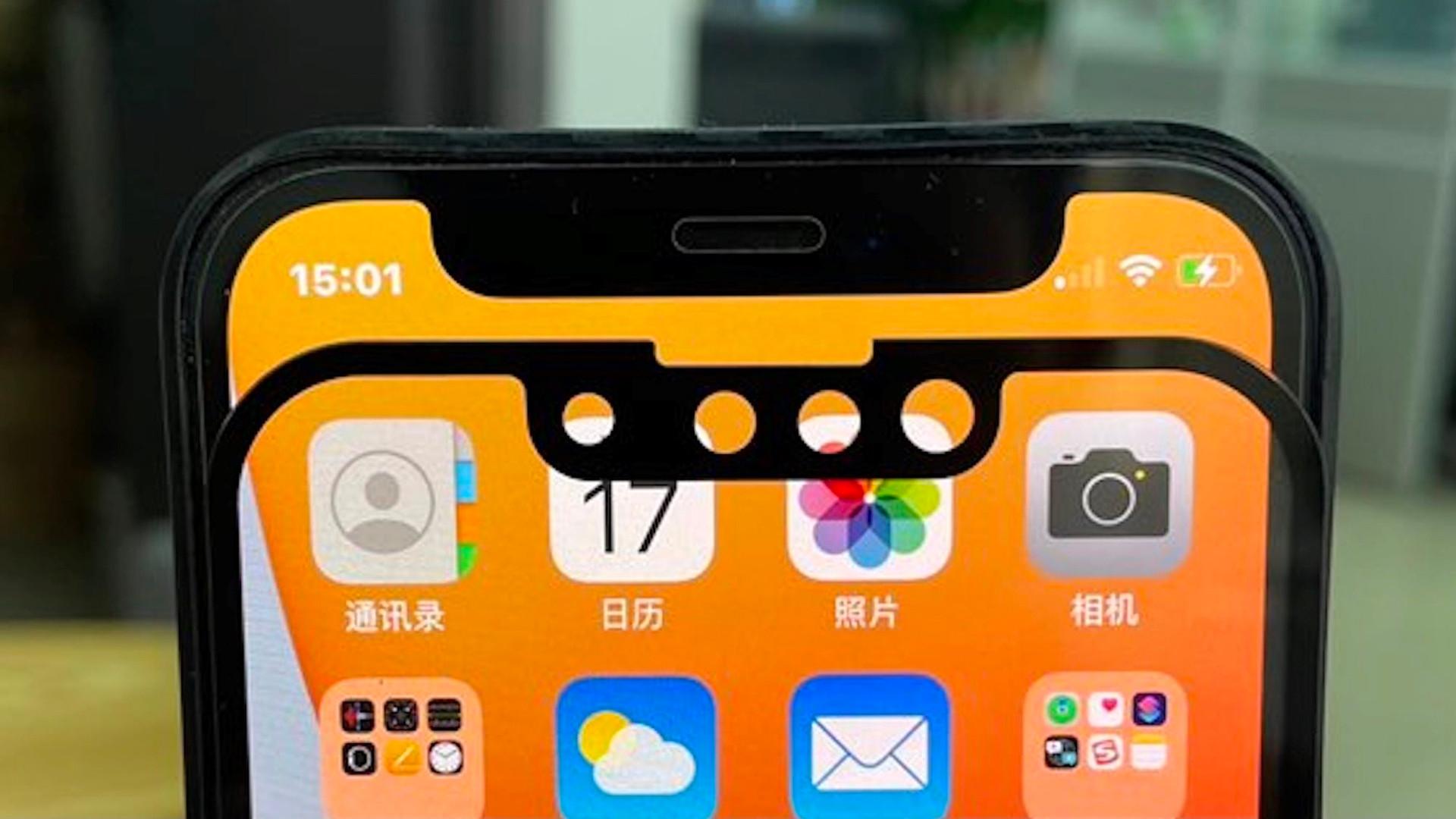 iphone-13-notch.jpeg