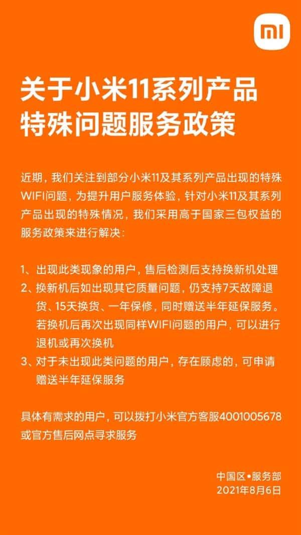 Cuối năm ngoái, Xiaomi đã chính thức ra mắt dòng smartphone flagship Xiaomi Mi 11. Vì là dòng sản phẩm cao cấp, không có gì ngạc nhiên khi có được trang bị một số tính năng phần cứng và phần mềm mới nhất cùng nhiều công nghệ sáng tạo.
