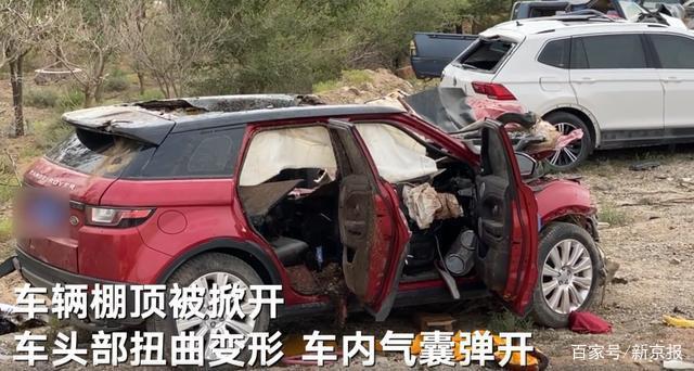 Hiện trường tai nạn thảm khốc của nữ diễn viên Thủy Hử-1