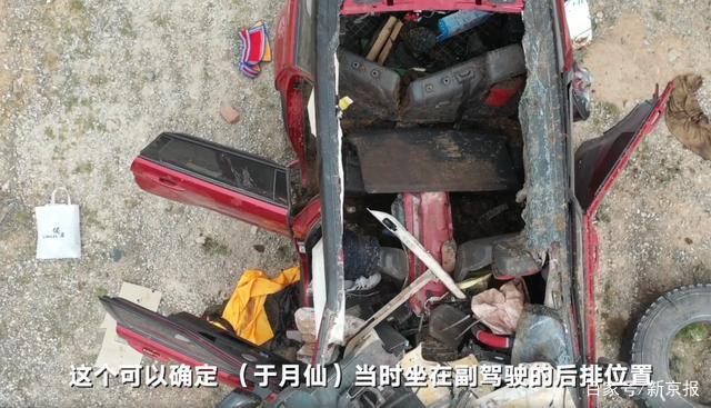 Hiện trường tai nạn thảm khốc của nữ diễn viên Thủy Hử-3