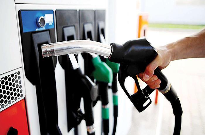 Giá xăng giữ nguyên, dầu giảm nhẹ - 1