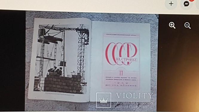 Quốc khánh 2-9: Tấm ảnh và chữ ký trong hai thời điểm nhạy cảm của Chủ tịch Hồ Chí Minh ảnh 6