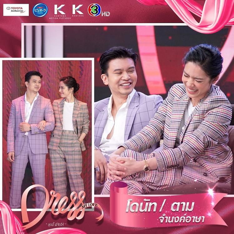 Chúa hề trong 'Lừa đểu gặp lừa đảo' - Taro Pongsatorn lần đầu xuất hiện trên sóng truyền hình Việt