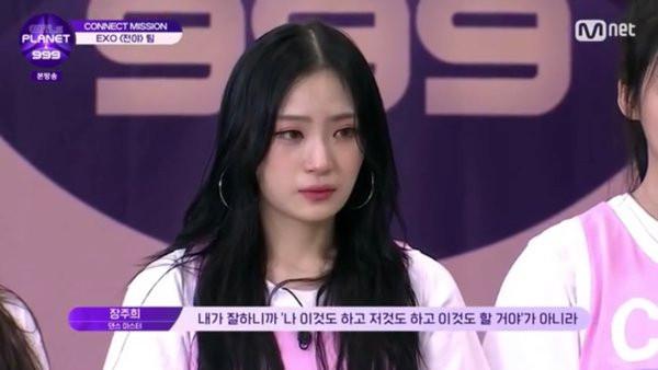 Girls-Planet-999-You-Dayeon