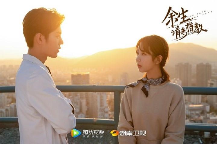 'Hào quang' - Phim được chọn thay sóng 'Dư sinh xin chỉ giáo nhiều hơn' có gì đặc biệt?