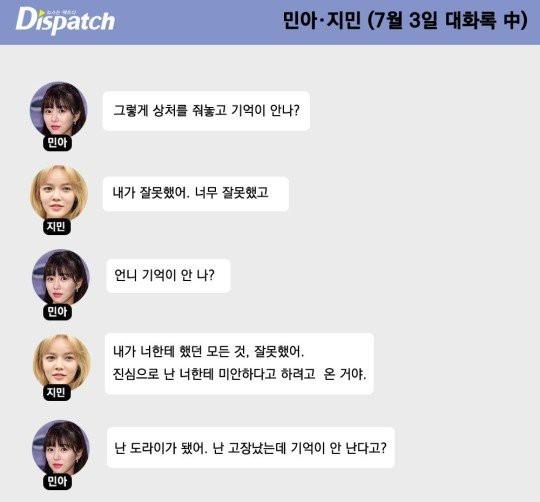 Dispatch-Mina-Jimin