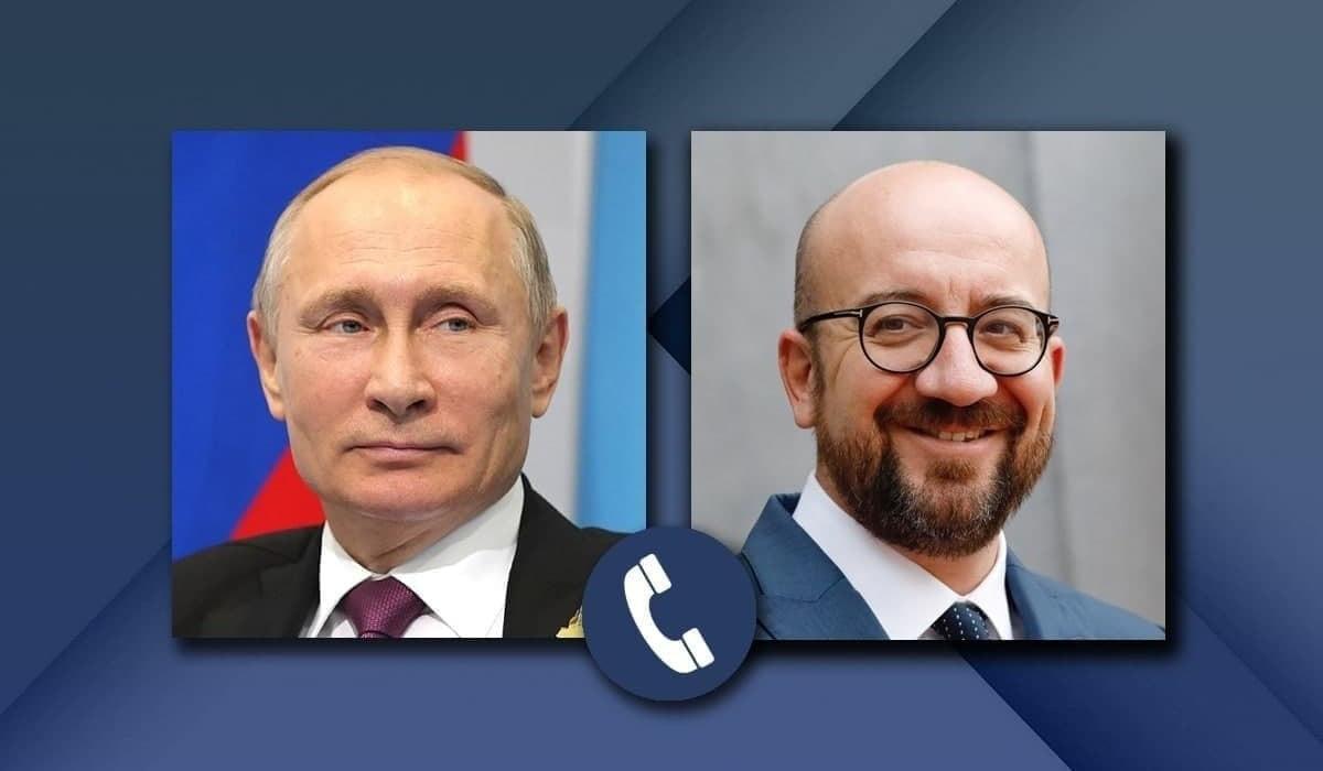 Vấn đề gì khiến Lãnh đạo Nga và EU đồng ý hợp tác? (Nguồn: 1 News)