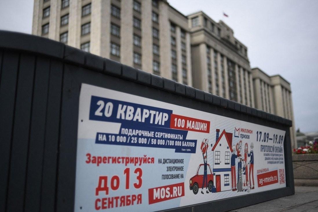Nga buộc tội các đại gia công nghệ Mỹ can thiệp bầu cử