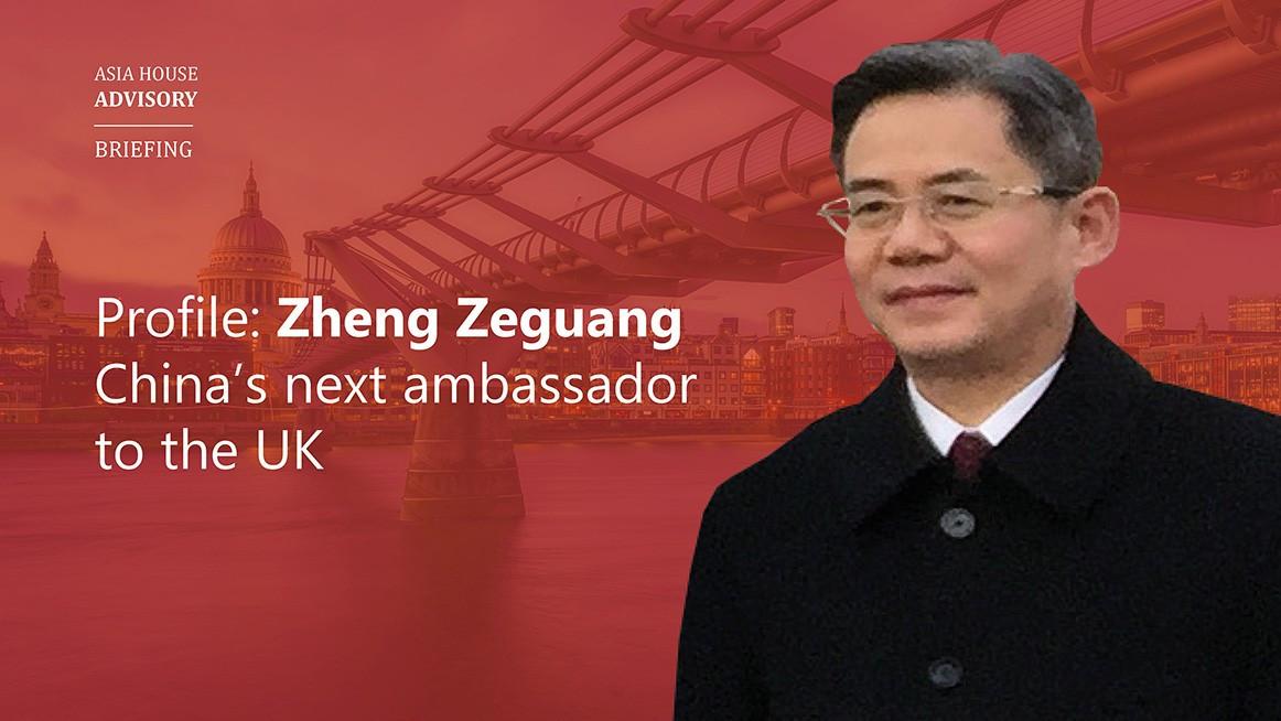 Đại sứ Trung Quốc bị ngăn cản vào Quốc hội Anh, Bắc Kinh nổi giận. (Nguồn: Asia House)