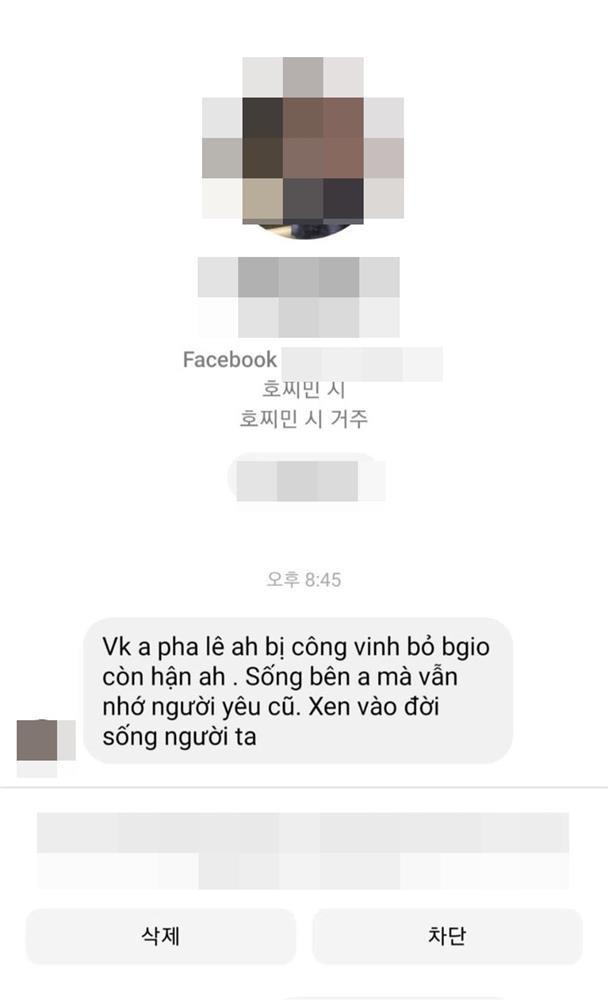 Chồng Pha Lê nhận được tin nhắn nhạy cảm về Công Vinh-1