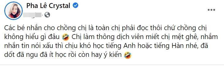 Chồng Pha Lê nhận được tin nhắn nhạy cảm về Công Vinh-2