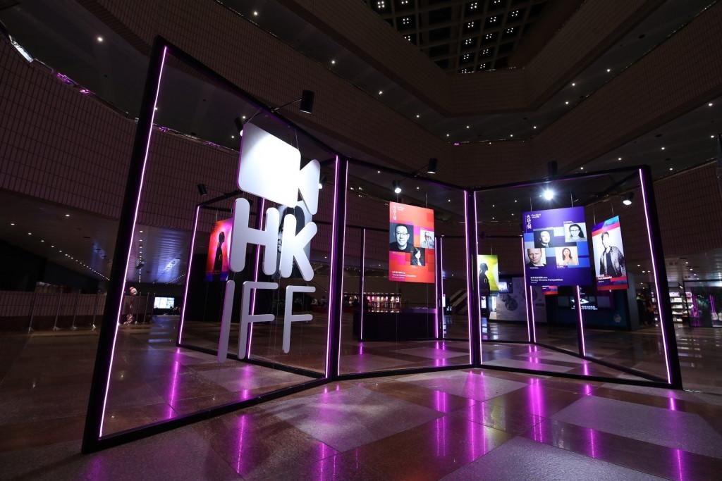 Liên hoan phim Hong Kong