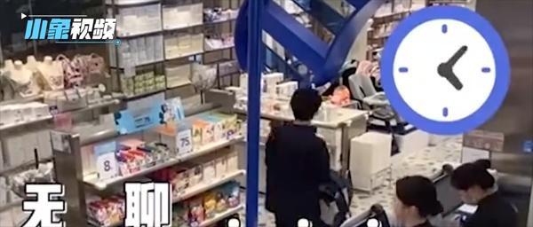 Đi shopping không mang tiền, vợ 2 lần để chồng lại thế chấp-2