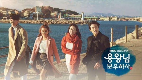 BTS-Jungkook-cameo