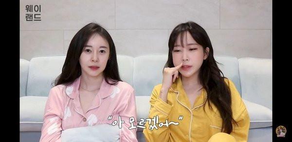 Way-Heo-Yi-Jae