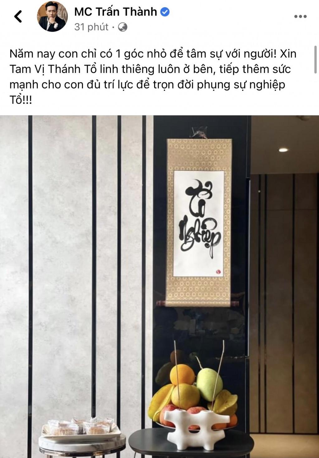 Trấn Thành đăng hình cúng Tổ nghề giản dị sau 'sóng gió'