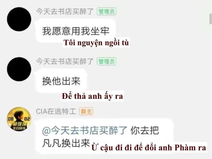 Fan Ngô Diệc Phàm đòi ngồi tù thay, cướp ngục giải cứu idol-3