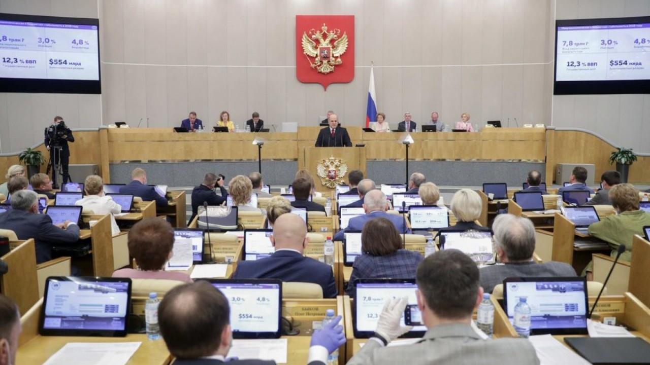 Quan sát viên quốc tế chưa ghi nhận vi phạm trong cuộc bầu cử Duma Quốc gia Nga