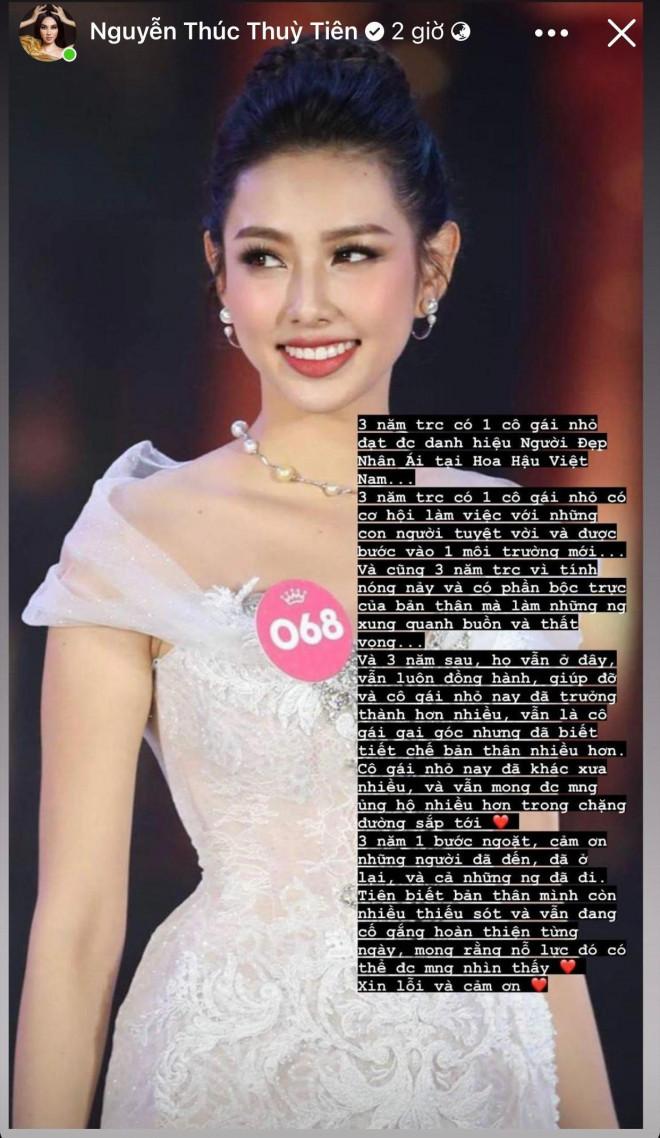Hoa hậu Đỗ Thị Hà - Lương Thuỳ Linh đọ sắc quyến rũ với váy trễ vai - 11