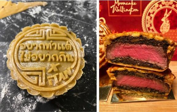 Chiếc bánh Trung thu sặc mùi tiền, đỉnh nhất năm 2021-2