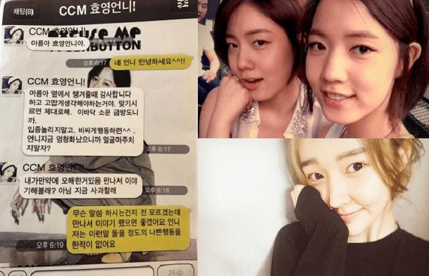 Mina và Hwayoung: Bộ đôi mang tiếng trà xanh - rắn độc hủy hoại tương lai của nhóm-14