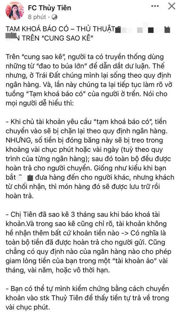FC Thủy Tiên