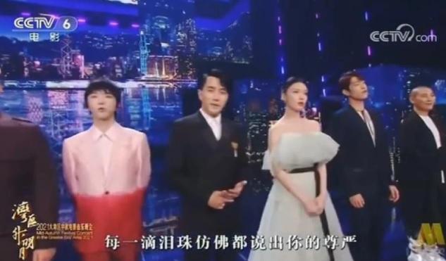 Chồng cũ, tình địch, tình cũ của Dương Mịch chung sân khấu-1