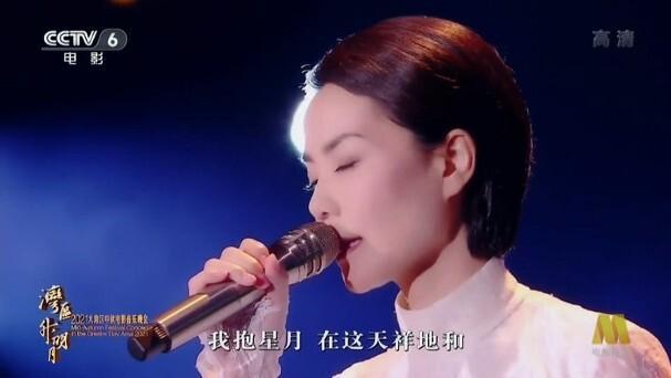 Tạ Đình Phong không cảm xúc ngồi nghe Vương Phi hát-1