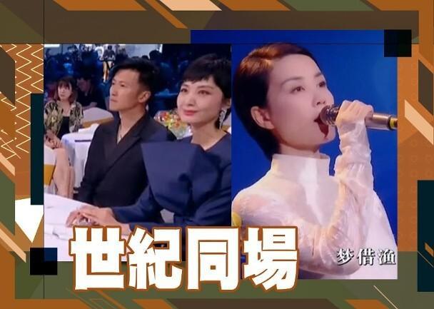 Tạ Đình Phong không cảm xúc ngồi nghe Vương Phi hát-2
