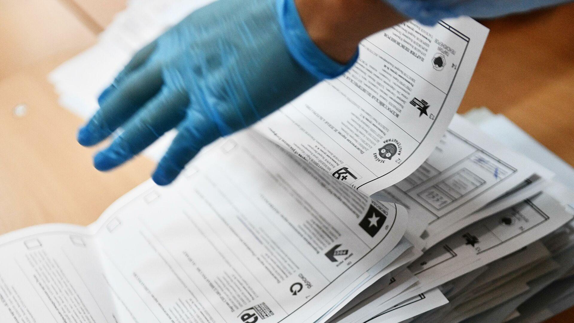 Bầu cử Hạ viện Nga: Hơn 60% phiếu được kiểm, đảng cầm quyền lại vươn tay tới chiến thắng. (Nguồn: generico)