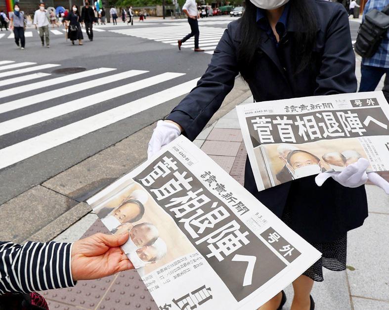 Ấn phẩm phụ của tờ nhật báo đưa tin về việc Thủ tướng Suga Yoshihide tuyên bố từ chức, phát hành ở thủ đô Tokyo ngày 3/9. (Nguồn: AFP)