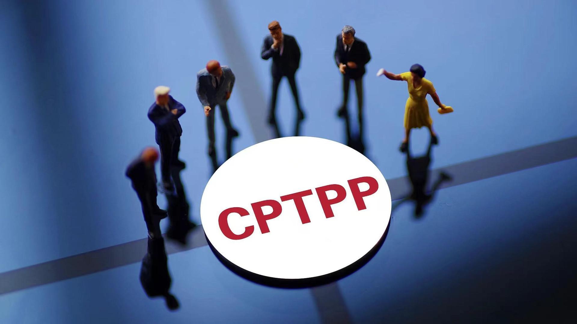 Trung Quốc chính thức đệ đơn xin gia nhập CPTPP. (Nguồn: CGTN)