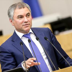 Nga: Đề cử ông Vyacheslav Volodin làm Chủ tịch Hạ viện khóa mới