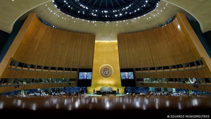 Toàn cảnh phiên khai mạc Tuần lễ cấp cao kỳ họp Đại hội đồng LHQ khóa 76 với sự tham gia của hơn 100 nhà lãnh đạo và quan chức cấp cao trên toàn thế giới.
