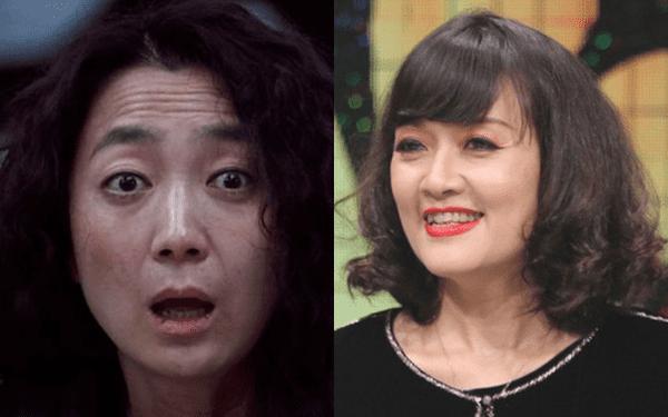 Kim Joo Ryoung: Vân Dung