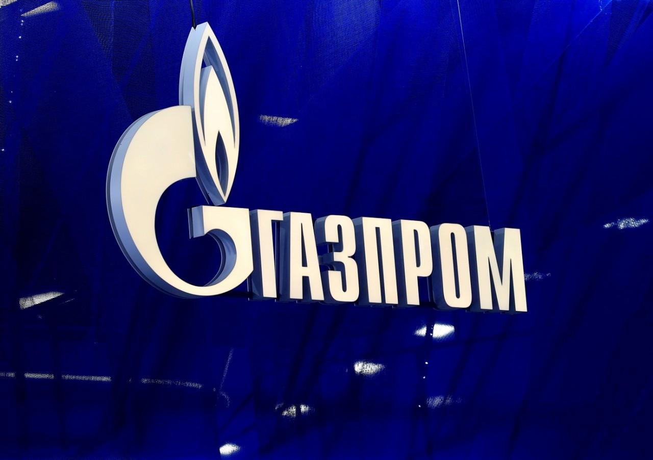 Hungary đã ký thỏa thuận cung cấp khí đốt tự nhiên 15 năm mới với tập đoàn Gazprom của Nga. (Nguồn: Reuters)