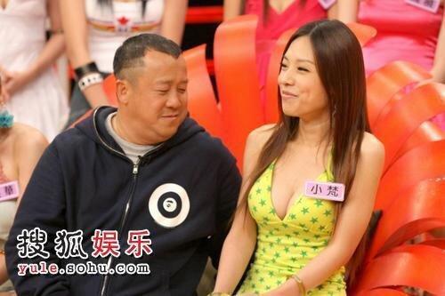 Điều ít biết về ông trùm yêu râu xanh vừa lên chức giám đốc đài TVB-3